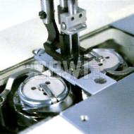 Speciální úpravy pro šicí stroje